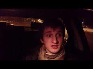 Видео-дневник : Выпуск 3