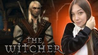 "The Witcher в 2021 ♦  Финал ""Призраки Тихой деревни"""