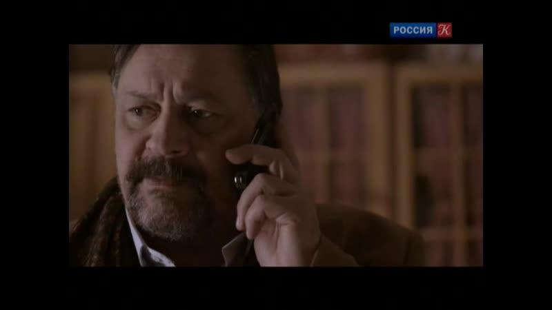 Абонент временно недоступен Телеспектакль Запись 2012 г ТК Культура
