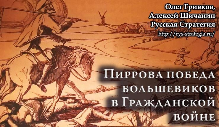 Гражданская война в России и национальный состав революционеров - Страница 6 1q-h3Sd0Ym4