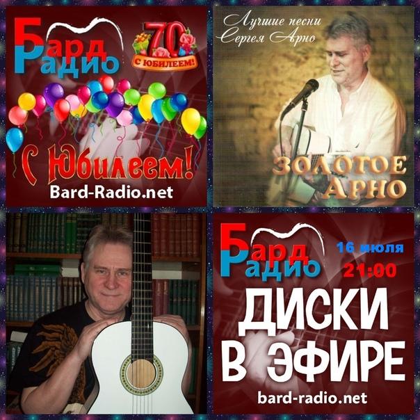 Поздравление на радио тамбов