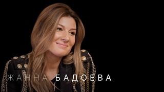 Жанна Бадоева: почему мужчины зовут замуж, секреты «Орла и решки» и как попасть на Первый канал