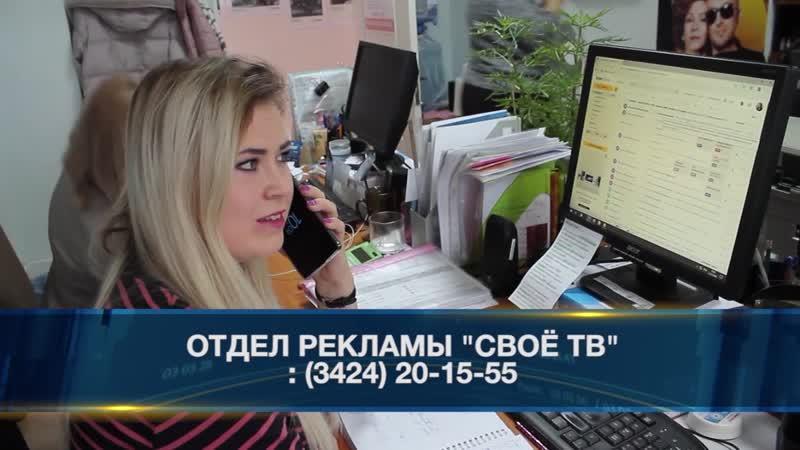 День работников рекламы в Березниках