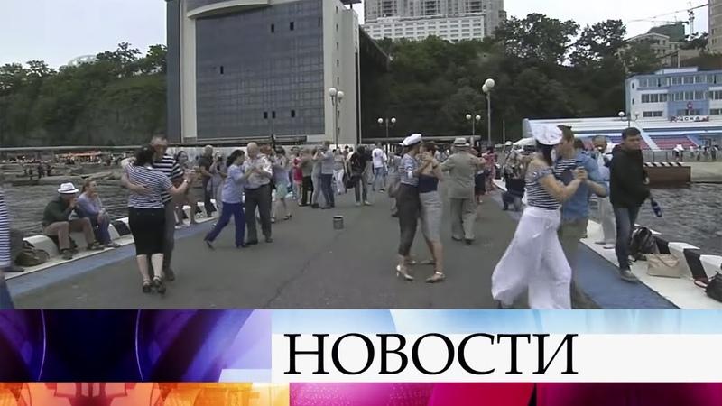 Во Владивостоке стартовал всероссийский танцевальный флешмоб