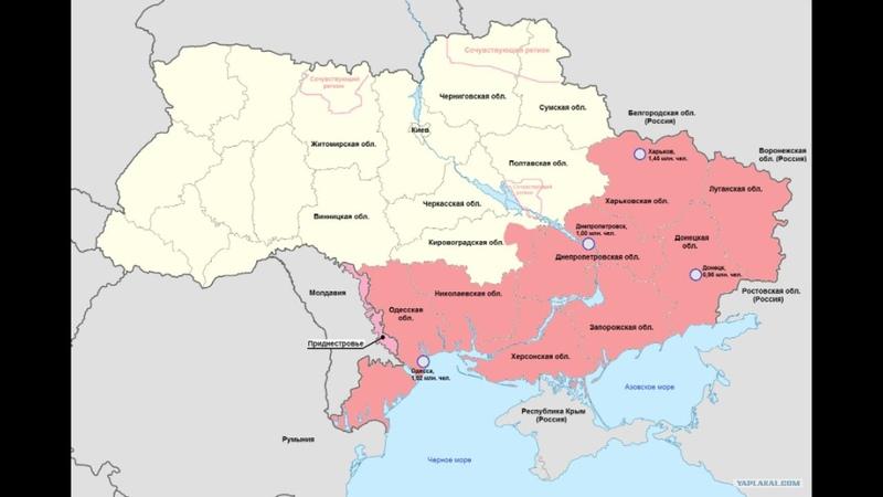 В Киеве захотели продать США граничащие с РФ земли