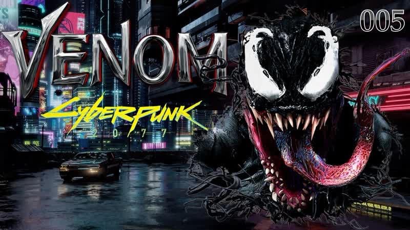 Venom Cyberpunk 2077 Episode 005