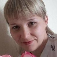 Евгения Языченко