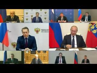 Путин раскритиковал федеральный минздрав после ситуации с невыплатами медикам надбавок