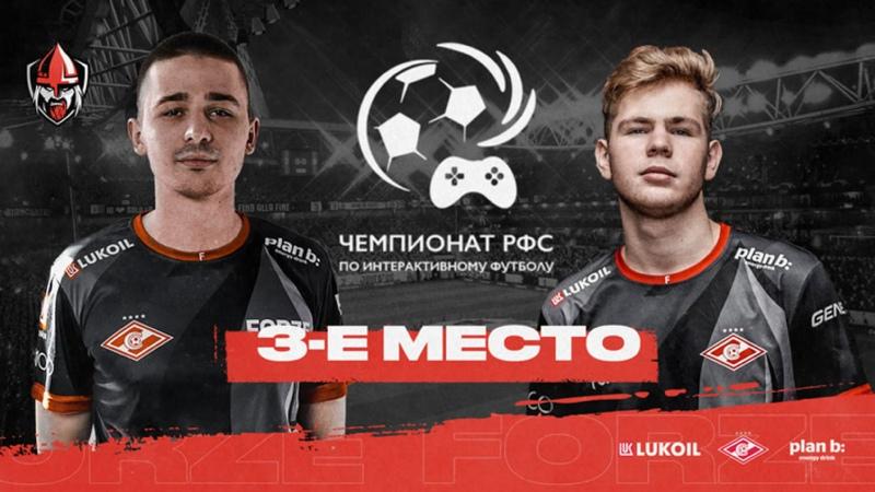 Влог forZe FIFA c РФС Чемпионата России