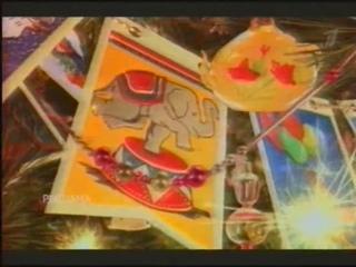 Рекламный блок (Первый канал, ) (3)