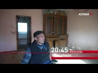 Timur Κoşelevtan video