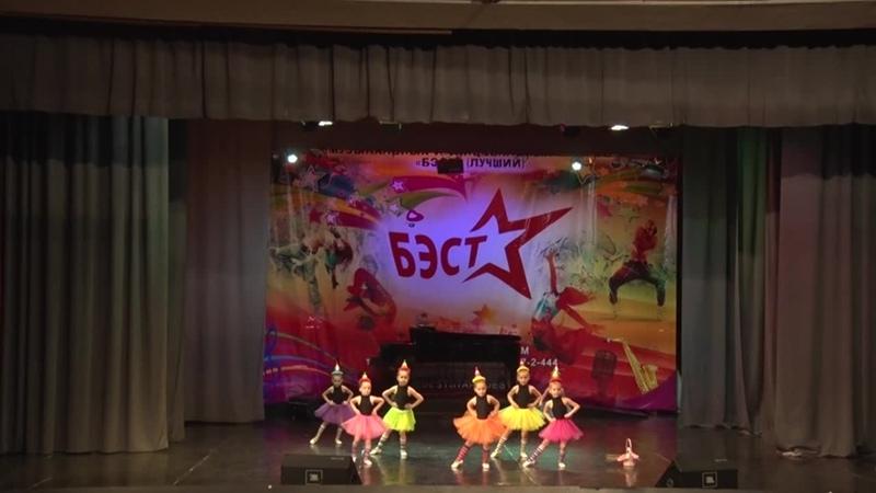 УЧАСТНИК №11 ШКОЛА ТАНЦА АКАДЕМИЯ группа 5 6 2 дет танец ДЕТКИ КОНФЕТКИ