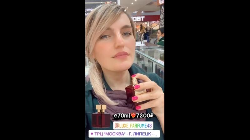 Видео от Регины Насибян
