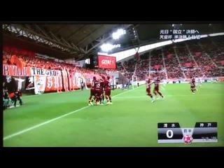 Гол Иньесты в Кубке Японии