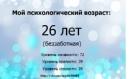 Оксана Гарькавская фотография #27