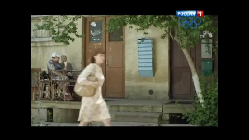 Берега моей мечты Серия 7 2013 Драма @ Русские сериалы