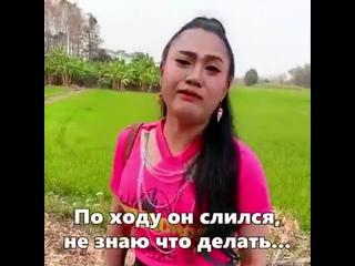 Беги Степан (хорошее настроение, юмор, смешное видео, любовь, отношения, жуткий голос, свидание, красотка, побег, беги Форест).
