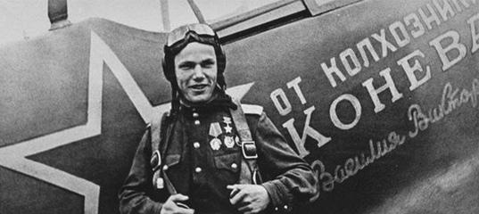 Иван Кожедуб: непобеждённый воздушный дуэлянт