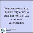 Фотоальбом Валерия Епанчинцева