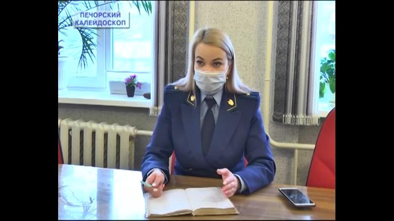 общественная приемная главы - защита прв граждан в сфере ЖКХ