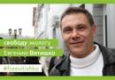 Николай Рыбаков, 42 года, Санкт-Петербург, Россия