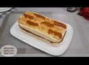 Торт Мороженое Excellence ✧ Крем-Брюле с мягкой Карамелью ✧ Домашний рецепт ✧ SUBTITLES 720p