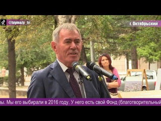 Video by Приёмная Рифата Шайхутдинова
