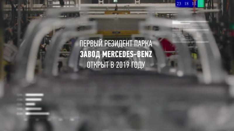 Инвестируй в Солнечногорье