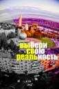 Фотоальбом Алёны Калужской