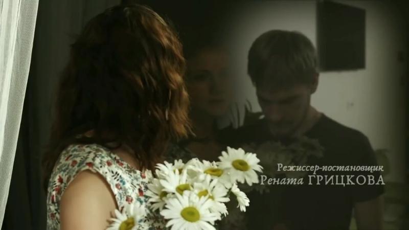 Заставка телесериала Письма на стекле Судьба Россия 1 2015