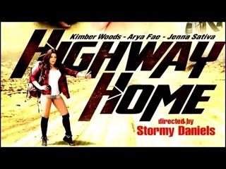 Highway Home / 2018 Digital Playground