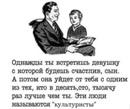 Фотоальбом Ивана Водянова