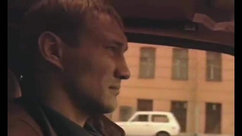 Русский транзит 3 серия