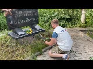 Единая Россия | Ленинский городской округ kullanıcısından video