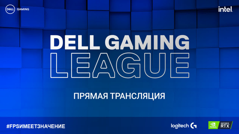 Dell Gaming League   VP.Prodigy vs BAD-BOY   Bo3 by Siberian & AirSoft   Группа C