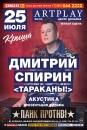 Персональный фотоальбом Дмитрия Спирина