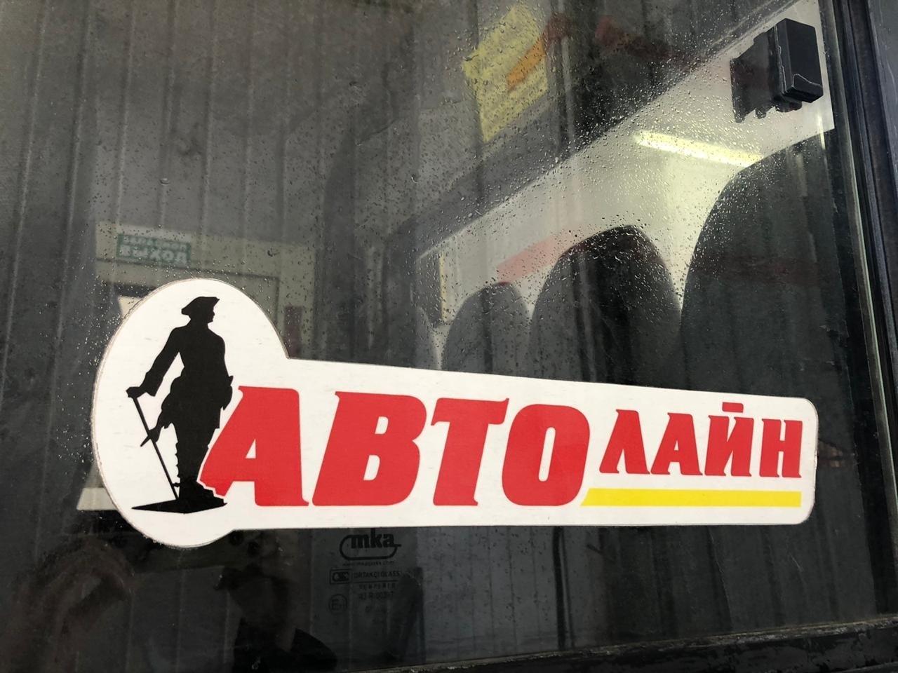 В Таганроге продолжается дезинфекция общественного транспорта из-за COVID-19