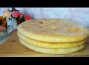 Осетинские Пироги с Сыром и Картофелем. Тонкое Тесто и вкусная Начинка 720p