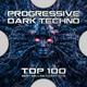 Progressive Goa Trance, Psychedelic Trance, Goa Doc - Random Robot - Sonic Life ( Trap & Bass Dubstep )
