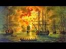 Тематический час «Чесменское сражение»