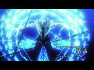Strike the Blood IV OVA-4 / Удар Крови IV ОВА-4 - 1 серия [Озвучка: Sergei Vasya & Nika Lenina (AniDub)]