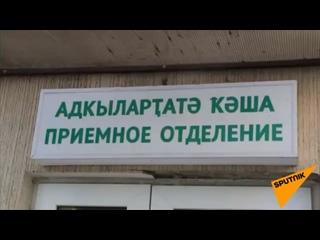 Видео от Димира Туравы