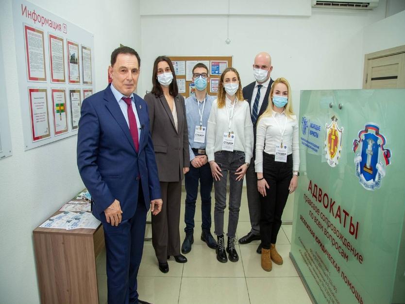 В офисе МФЦ Таганрога открыт обособленный офис адвокатов