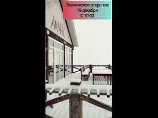 "СРК ""Эволюция Костенки""  г."
