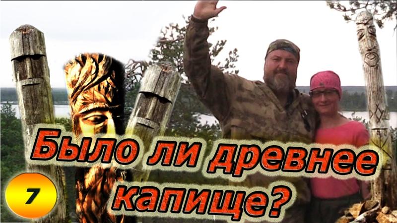 На байдарке по озеру Кереть 2020 ч 7