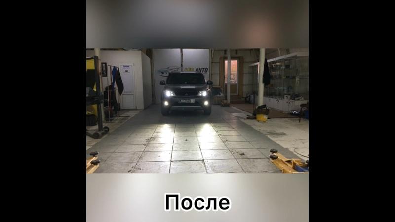Видео от LEDAUTO72