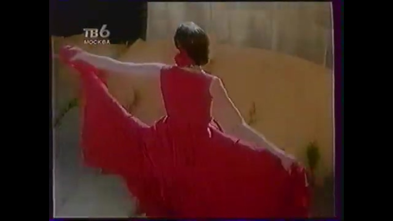 Наша музыка ТВ 6 16 05 1999 Валерий Меладзе