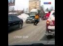 Типичная драка на дорогах в России