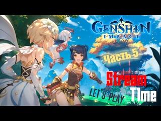 Genshin Impact (Обзор, прохождение, геймплей) Часть 5