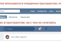 Павел Дуров фото №18